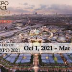 Uganda Investments Authority Angry, No Money for Dubai Expo Due October